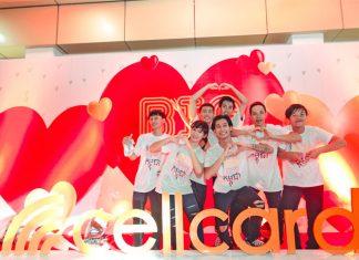 Cellcard, Cambodia, Big Love