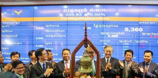 cambodia securities exchange SAP listing