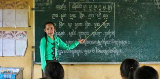 cambodia financial literacy schools