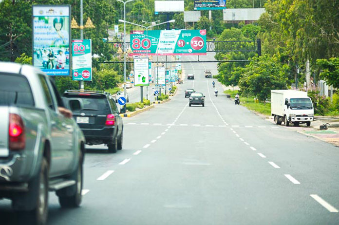 Phnom Penh-Sihanoukville Expressway
