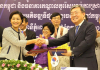 Korea, Cambodia Central Banks To Study Interbank Market