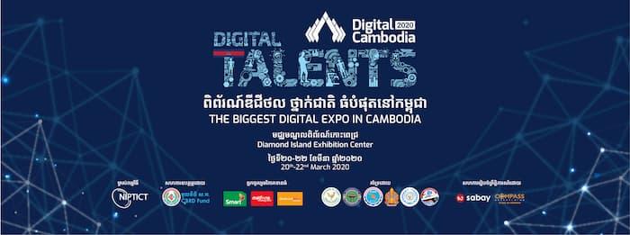 Digital Cambodia 2020