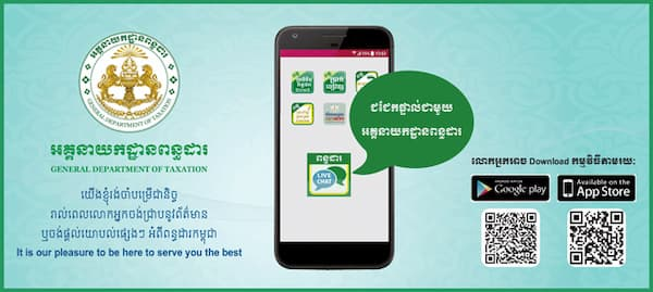 Cambodian General Department of Taxation (GDT) e-tax service