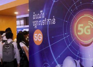 Cellcard 5G Cambodia