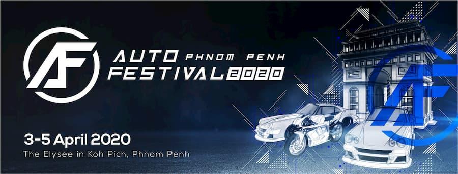 Phnom Penh Auto Festival 2020