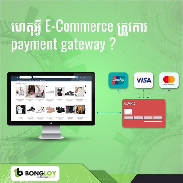 Bongloy Gateway digital payments Cambodia
