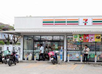 7-Eleven coming to Cambodia