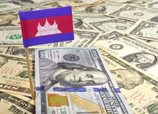 Cambodian-Ministry-of-Economy-and-Finance