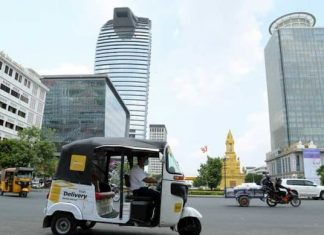 TADA Cambodia