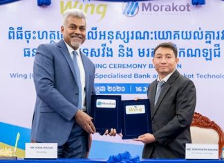 Wing collaborates with Morakot