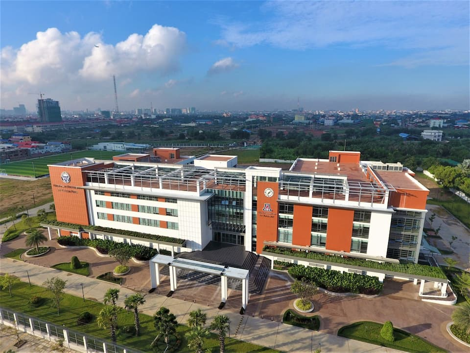 American University of Phnom Penh (AUPP)