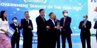 Cambodia ICT Awards 2020