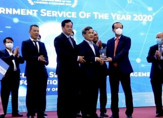 Cambodia ICT Awards 2020