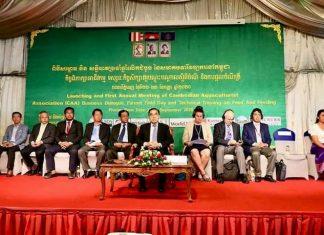 Cambodian Aqua Culturist Association (CAA)