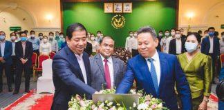 Cambodia launches Financial Management Information System (FMIS)