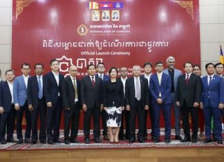 NBC Bakong launches in Cambodia