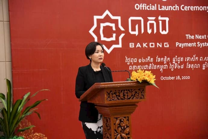 Chea Serey, director-general of central banking at the National Bank of Cambodia launches Bakong