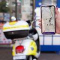 OYIKA e-bike mobile app