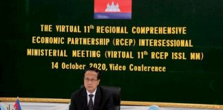 Cambodia will sign Regional Comprehensive Economic Partnership (RCEP)