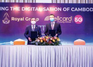 Cellcard ZTE agreement 5G
