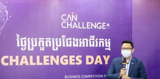 CAIN Challenges Business Competition Winners 2020