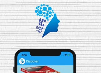 Kumnit App