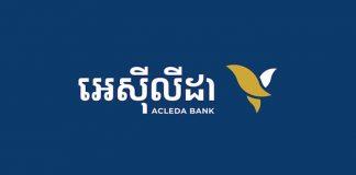 ACLEDA Bank Plc New Logo