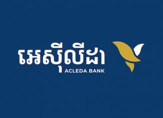 ACLEDA Bank Plc New Logo