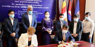 MKI Media AS Norway Edutainment Cambodia