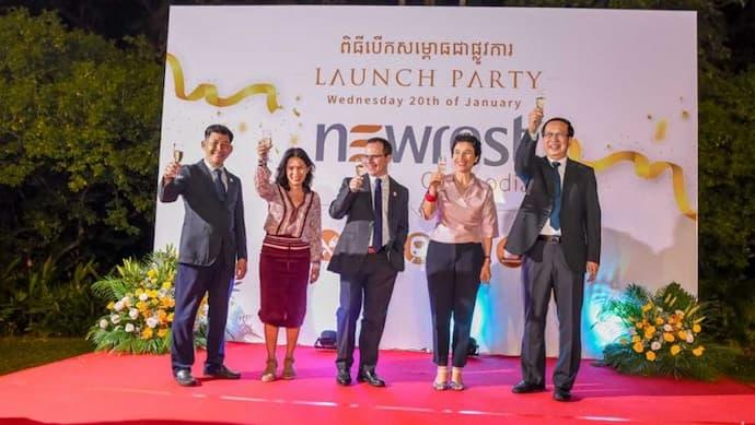 Newrest (Cambodia) Co Ltd