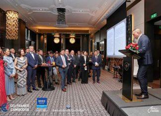 CCI France Cambodge awards 2021