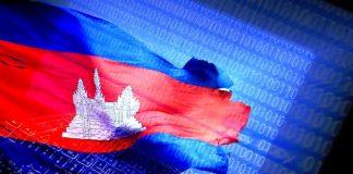 Cambodian National Internet Gateway