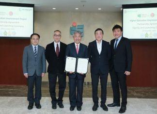 EdUHK Partners with 5 Cambodian Universities