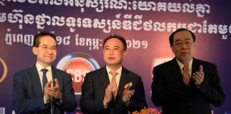 Royal Group sign MOU for Cambodian Digital TV