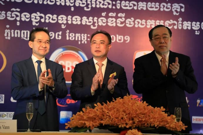 Royal Group sign MOU for Cambodian Digital TV