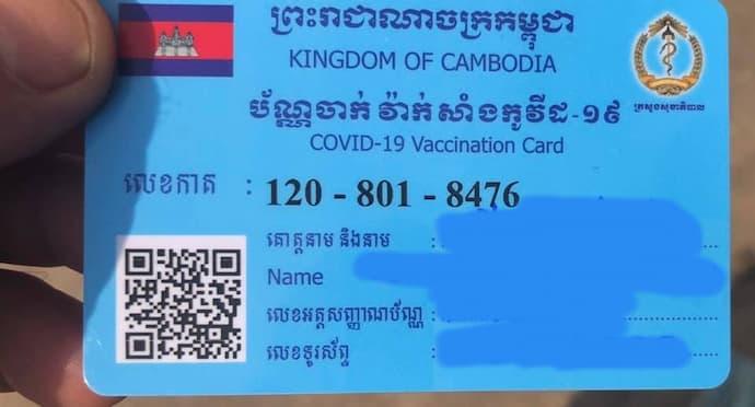 Cambodia COVID-19 Vaccination card