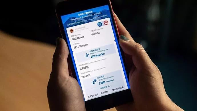 China Virus Passport COVID