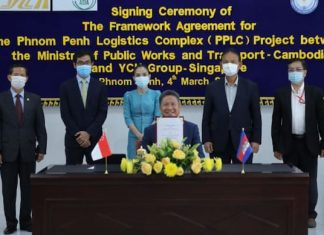 YCH Group Cambodia logistics hub