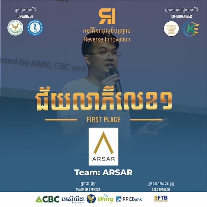 ARSAR Wins the Reverse Innovation 2021