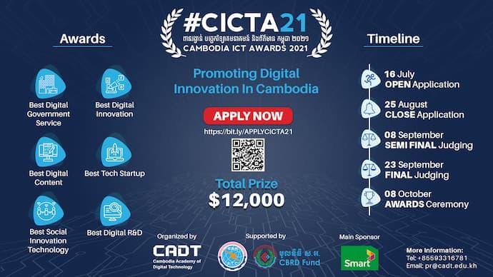 Cambodia ICT Awards 2021