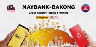 Bakong Maybank