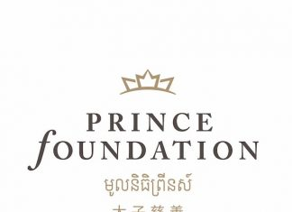 Prince Foundation