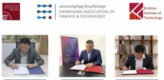 MoU Signed to Prepare Students For Fintech
