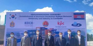 KOICA -National Incubation Centre of Cambodia